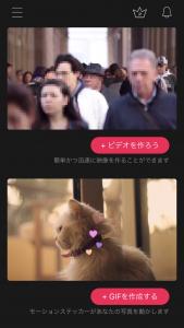 動画編集vllo