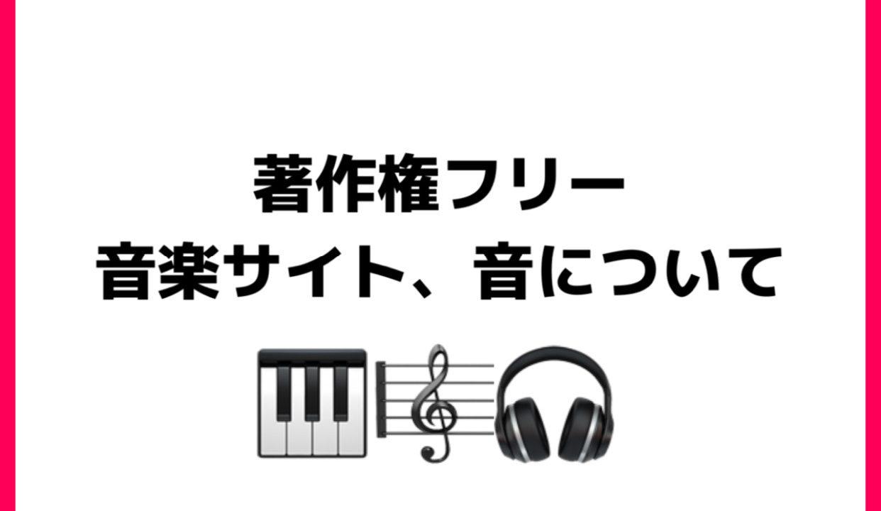 musicsite-video-edit